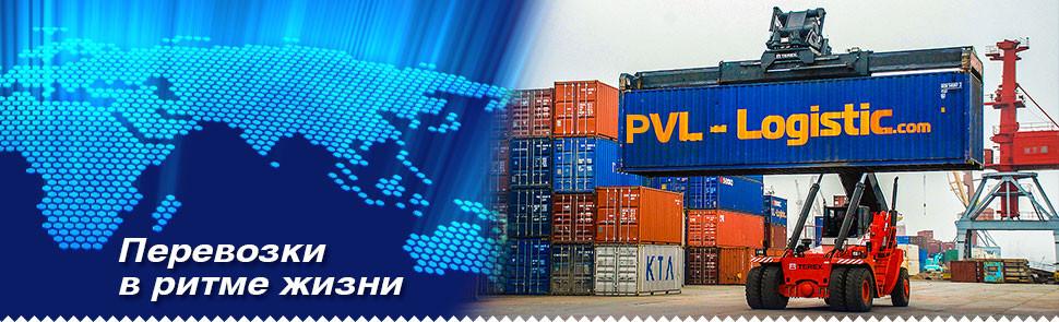 Доставка грузов из Великобритании в Украину