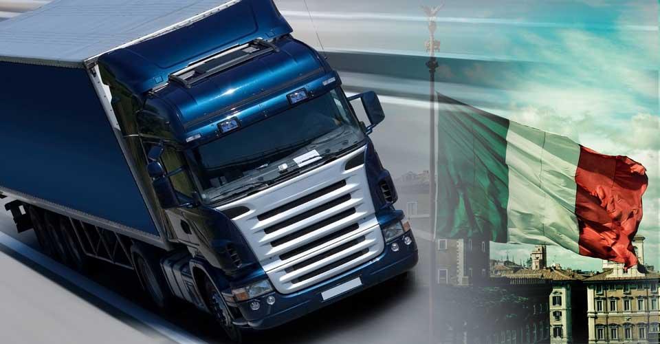 грузоперевозки из Италии - доставка грузов в Украину